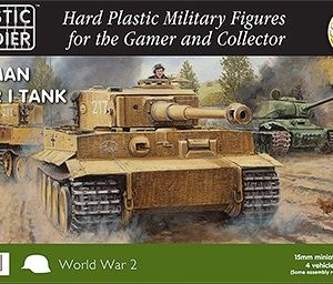 15mm Easy Assembly German Tiger I Tank-0