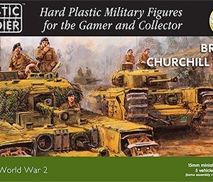15mm WW2 British Churchill Tank-0